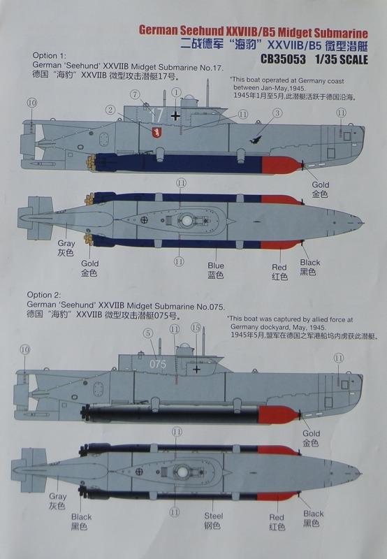 U-BOOT Typ XXVIIB SEEHUND [1/35 BRONCO] P7130210