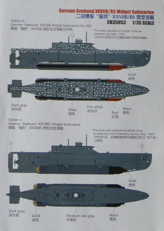 U-BOOT Typ XXVIIB SEEHUND [1/35 BRONCO] P7130211