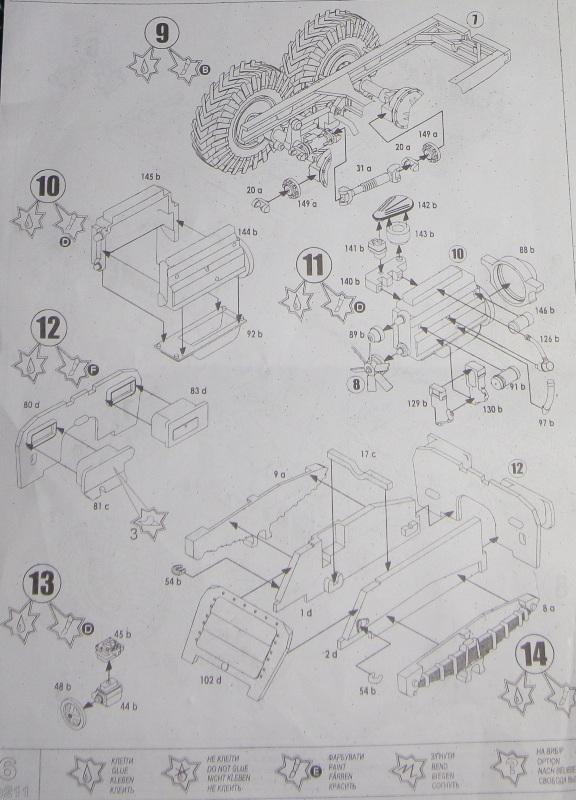 BTR-152K [1/35 SKIF] P7210210