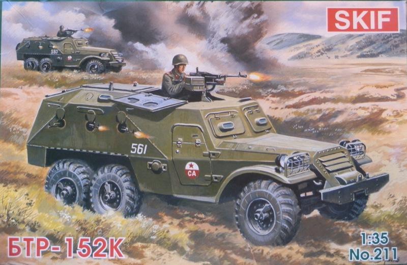 BTR-152K [1/35 SKIF] P7210310