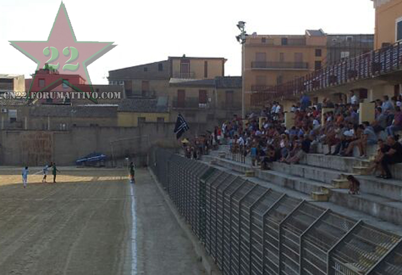 Stagione Ultras 2014-2015 D11