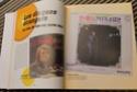 [livre] Les objets Johnny Hallyday Souvenirs souvenirs.. Img_5340