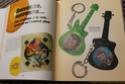 [livre] Les objets Johnny Hallyday Souvenirs souvenirs.. Img_5346