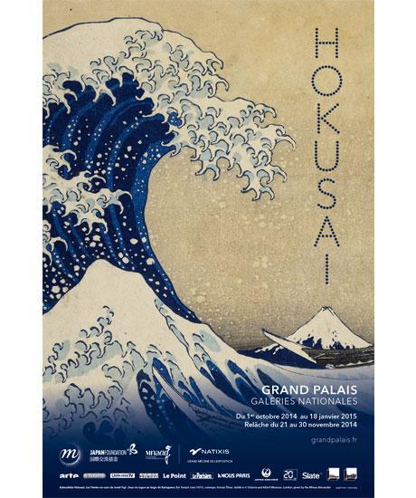 Hokusai Affich10