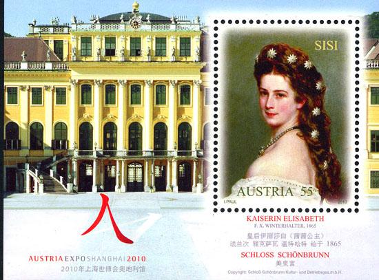 Österreich - Ausgabeprogramm 2010 01215