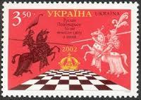 Schach - das königliche Spiel / Briefmarken 01284