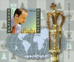Schach - das königliche Spiel / Briefmarken 01286