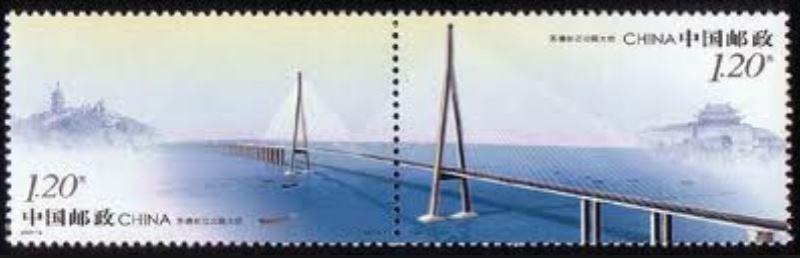 Brücken auf Briefmarken 0163