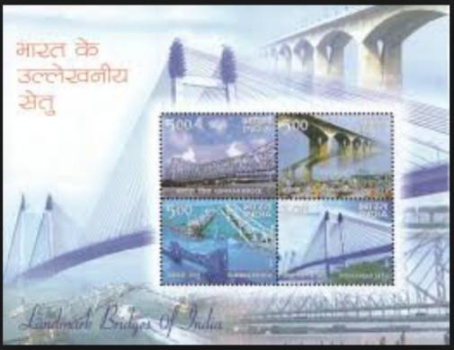 Brücken auf Briefmarken 0164