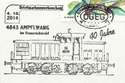 Das Eisenbahnthema im Stempel 13948211