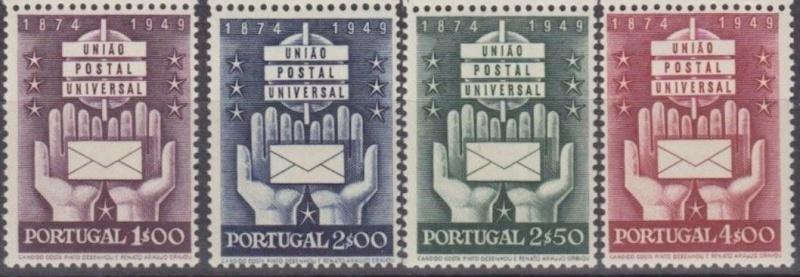 ungarn - 75 Jahre Weltpostverein - Seite 2 Bild1_10