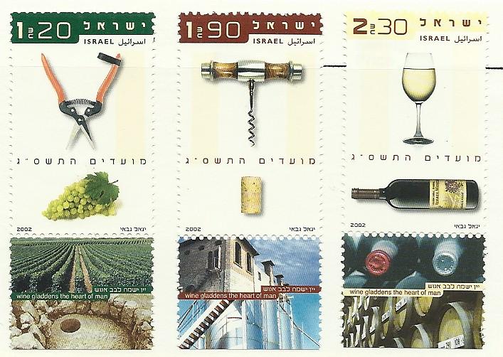 Briefmarken - Briefmarken mit Zierfeldern Allongen (bedruckte Zierfelder) Israel10