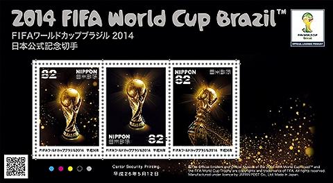 Fußball WM Brasilien 2014 Japan110