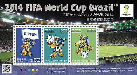 Fußball WM Brasilien 2014 Japan210