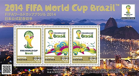 Fußball WM Brasilien 2014 Japan310
