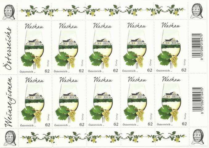 Briefmarken - Briefmarken mit Zierfeldern Allongen (bedruckte Zierfelder) K640_k11
