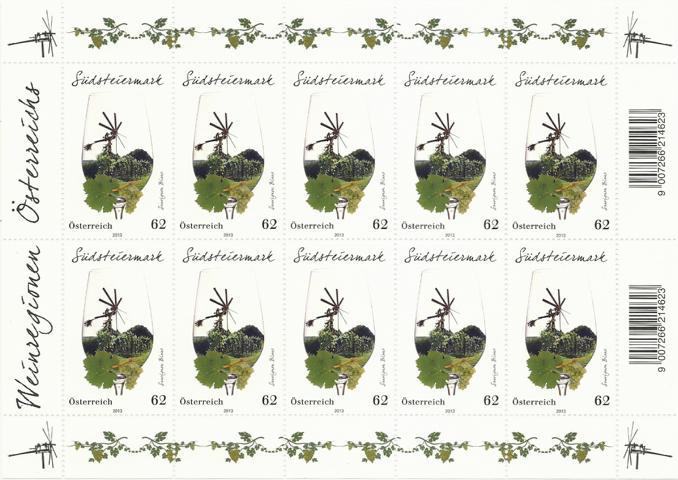 Briefmarken - Briefmarken mit Zierfeldern Allongen (bedruckte Zierfelder) K640_k12