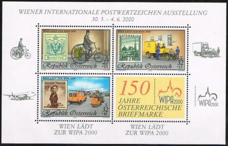 Blockausgaben Österreich Kbwipa10