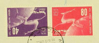 ungarn - 75 Jahre Weltpostverein - Seite 2 Upu_is10