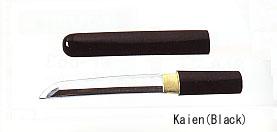 Le Japon, les femmes et les armes Kaiken10