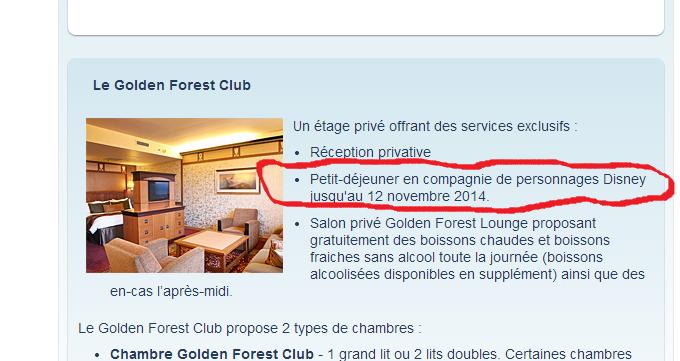 Le Golden Forest Club à l'hôtel Disney's Sequoia Lodge - Page 2 Gfc210