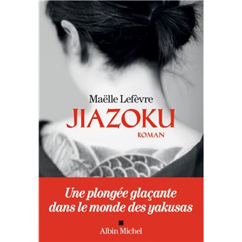 [Lefèvre, Maëlle]  Jiazoku Jiazok11