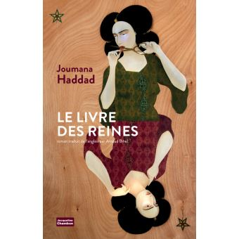 [Haddad, Joumana] Le livre des reines Le-liv11