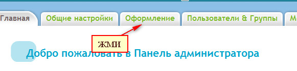 Чат Сhatovod 2www10