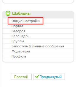 Чат Сhatovod 3vmv10