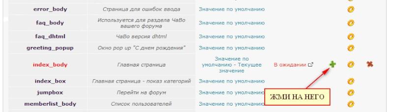 Чат Сhatovod 7qjq10