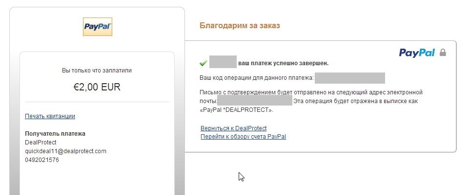 Не могу купить кредитные единицы Image_34