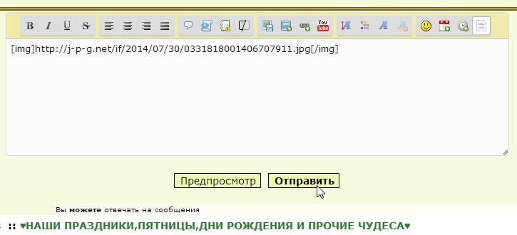 """Не работает кнопка """"вставить изображение"""" Image_42"""