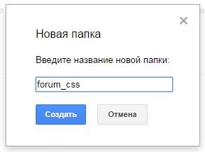 Не могу добавить css Image_75