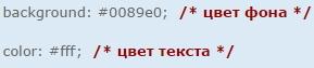 Хештеги # в сообщениях форума Image_99