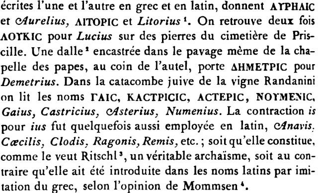 Rome souterraine. - Page 6 Page_220