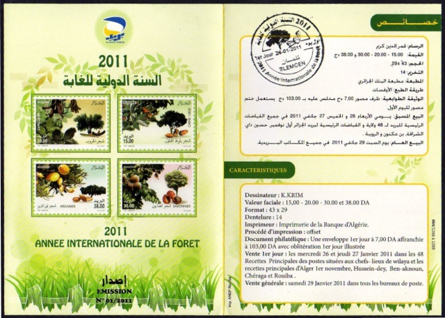 2011, Année Internationale de la Forêt Img72310