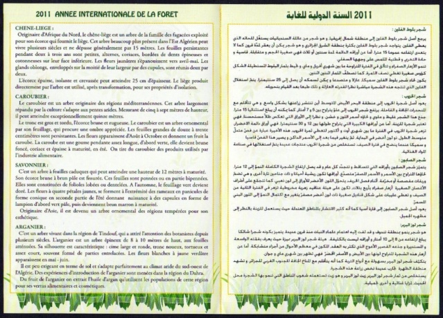 2011, Année Internationale de la Forêt Img72411