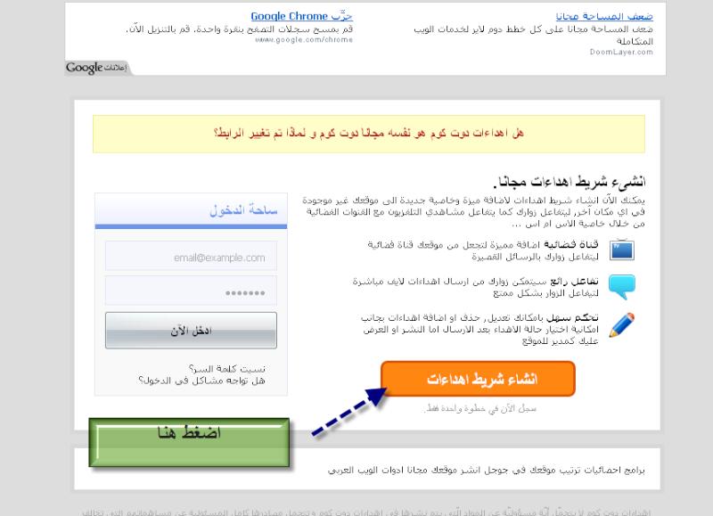 الان شريط الاهداءات مجاني اكتشافي والله 0111