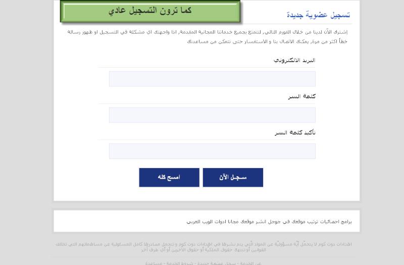 الان شريط الاهداءات مجاني اكتشافي والله 0210