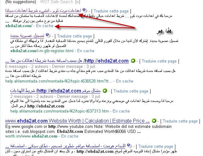 الان شريط الاهداءات مجاني اكتشافي والله 0610