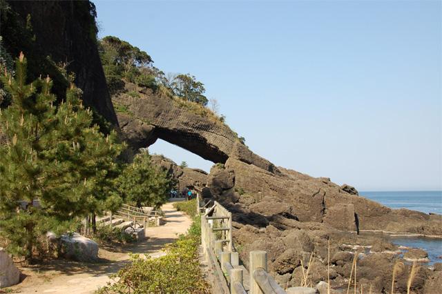 Arc de Kochomon, Echizen - Japon 3b7e6e10