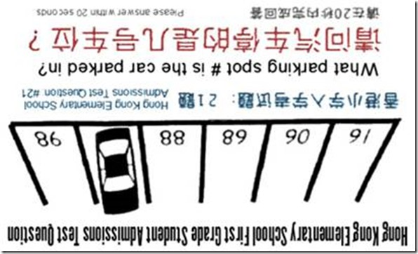 Numbered Parking Cid_pa11