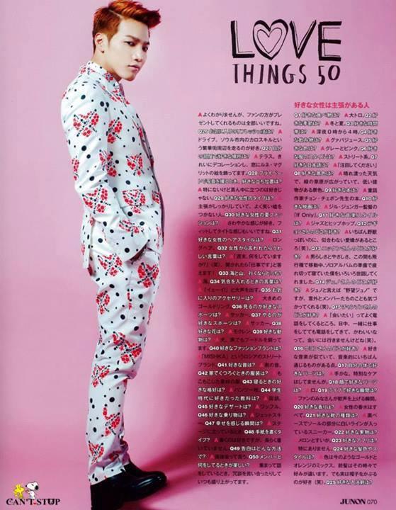 [30.05.14] [PICS] Jun.K pour le magazine JUNON 210