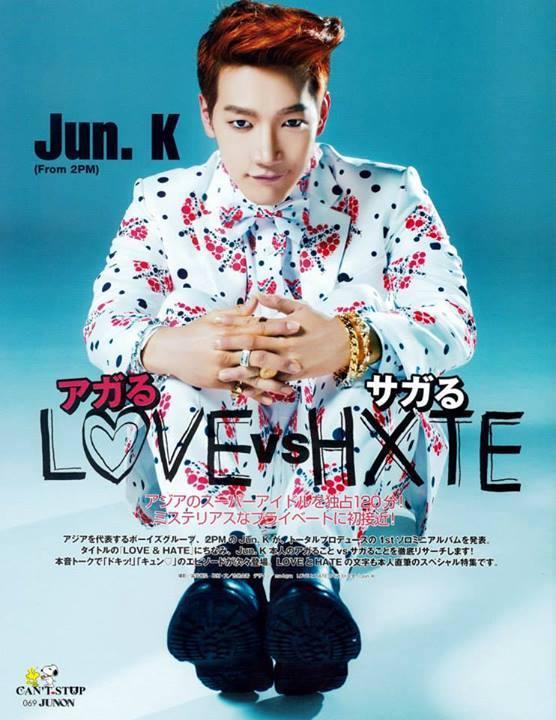 [30.05.14] [PICS] Jun.K pour le magazine JUNON 310