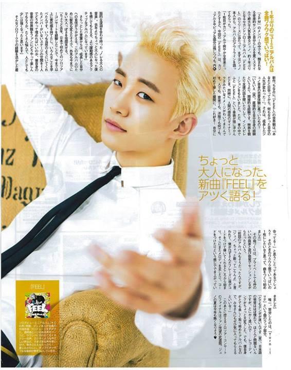 [21.07.14] [PICS] Junho pour le magazine and GIRL 425
