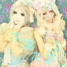 [FLOOD] Snaps et inspirations lolita (toutes branches confondues) Kaori_11