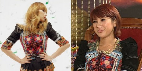 Who wore it better: 2NE1's CL or Seo In Young? Cl110