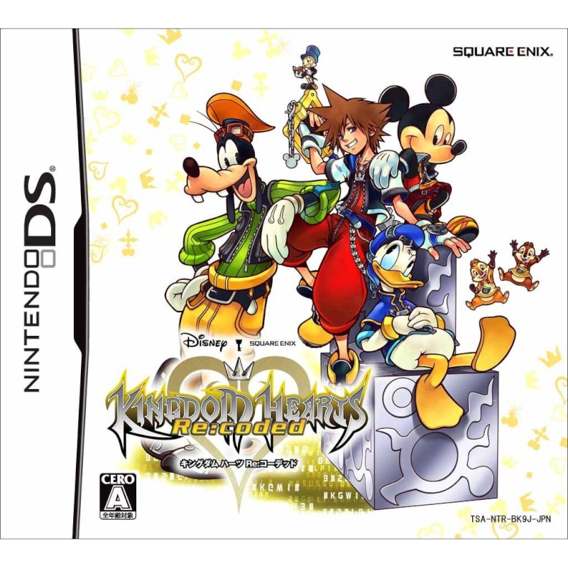 Flood sur Kingdom Heart 2164010