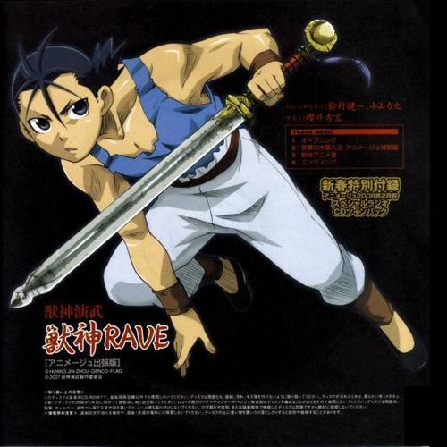 Manga Hero Tales Jyushi10