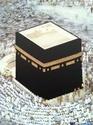 منتدى علوم  القرآن الكريم و السنة  النبوية المطهرة